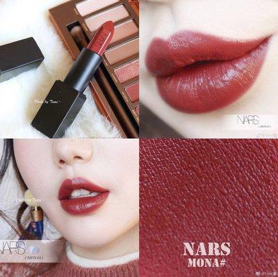 美代小舖 現貨 Nars Audacious Lipstick 惹火唇膏 Mona 桃木紅 現貨