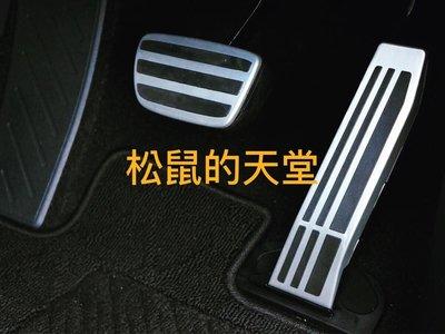 (松鼠的天堂)  TOYOTA 日本原廠  F-SPORT 直條紋式樣 金屬 油門踏板 煞車踏板