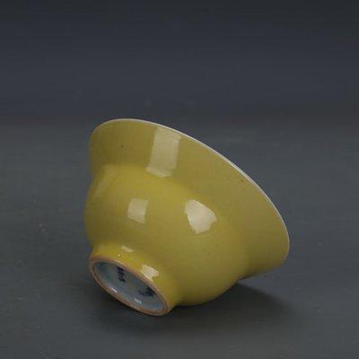 ㊣姥姥的寶藏㊣ 黃色釉單色釉折腰杯功夫茶杯上海博物館款古瓷器文革廠貨古玩收藏