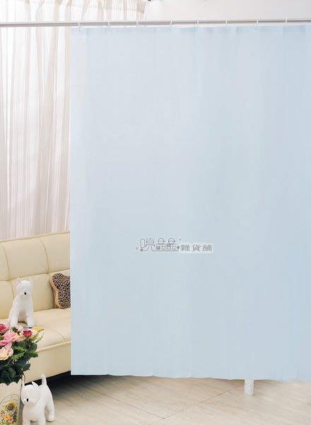 ☆ 喨晶晶雜貨舖☆ MIT製 PEVA 防水 浴簾 隔間簾 防止冷氣外洩 BC-001 淺藍 135*180 附掛勾