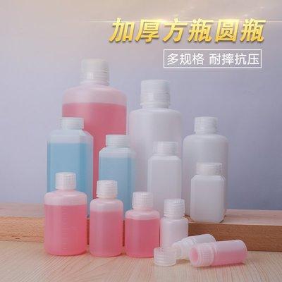 衣萊時尚-小口塑料方瓶30ml-100ml/250ml樣品瓶密封取樣瓶消毒液酒精分裝瓶(型號不同價格不同)