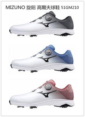 藍鯨高爾夫 MIZUNO高爾夫 【2020新款】旋鈕/寬旋高爾夫球鞋 【輕量款】旋鈕+寬楦高爾夫球鞋 #51GM201