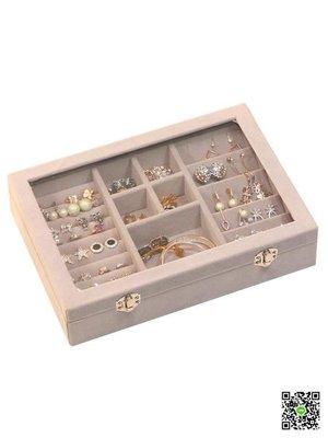 絨布首飾盒大容量透明簡約耳釘耳環手鐲項錬飾品盒防塵首飾收納盒