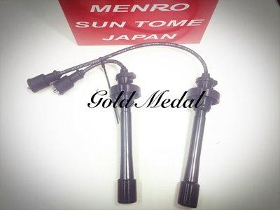 ※豬氏會社※MITSUBISHI 三菱 LANCER 菱帥 1.6 1997 高壓線(矽導線)  日本 JAPAN