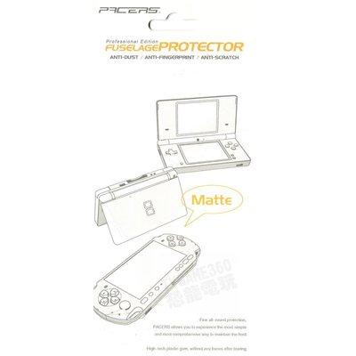 任天堂 Nintendo NDSL PACERS 外殼保護貼 透明機身保護貼【台中恐龍電玩】