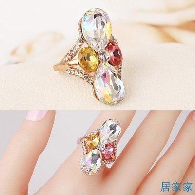 居家家 歐美閃亮水晶長款食指戒指女韓版氣質個性五彩水鉆裝飾指環潮飾品