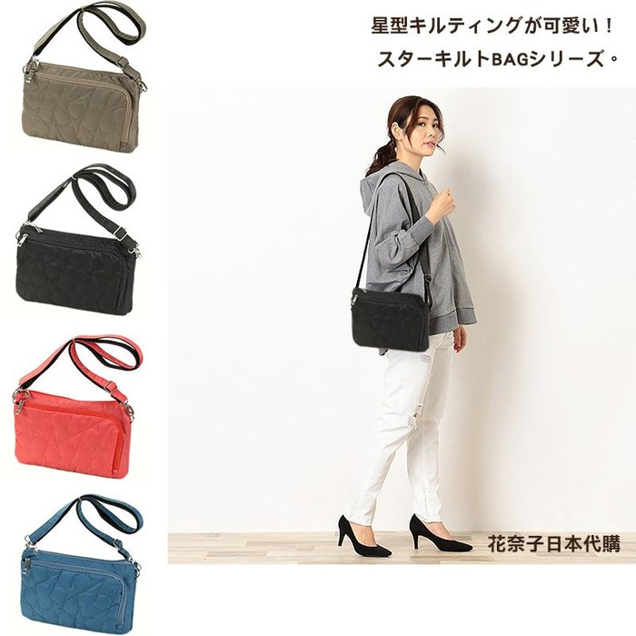 ✿花奈子✿日本 星星款 小款 輕量手拿包 側背包 手拿包 肩背包 手提包  原廠正品代購