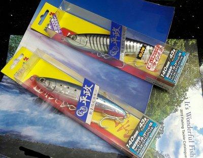 【欣の店】YAMARIA Co. Maria LOADED  平政140mm/43g  限定版鉛筆路亞