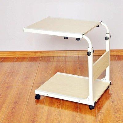 哆啦本鋪 可行動升降伸縮老人病人床上餐桌護理桌小戶型飯桌子摺疊家用簡易 D655