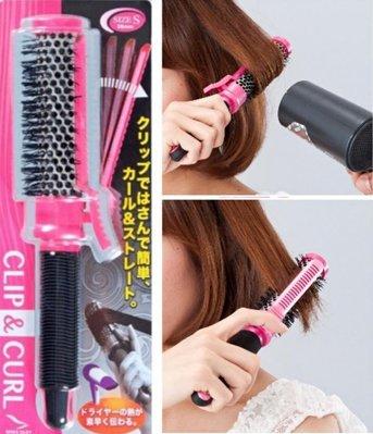 ❈花子日貨❈日本 CLIP & CURL 神奇整髮 捲髮梳 捲髮夾 造型梳 搭配吹風機使用 S尺寸