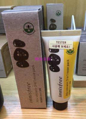 [ 韓尚美妝 ] 韓國 innisfree 濟州火山灰毛孔清潔鼻膜~明洞原裝~面膜+洗面乳+磨砂膏 三合一