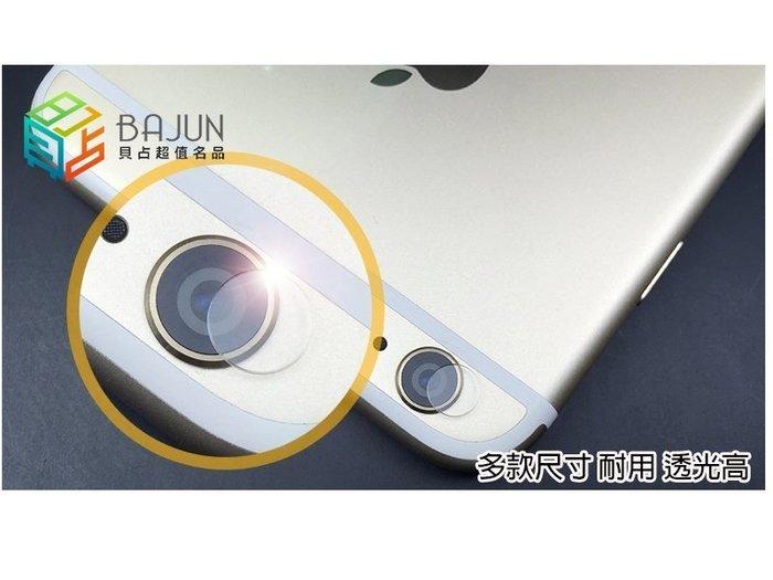 【貝占】鋼化玻璃鏡頭貼Iphone 7 8 6s plus Note5 Z3+E9+Zenfone2 laser 5s7