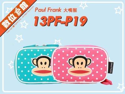 數位e館 分期 免運 公司貨 Paul Frank 大嘴猴 P19 粉紅色 絢麗輕巧包 相機包 型相機 DC