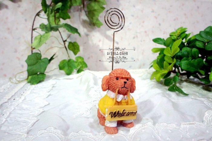 ~*歐室精品傢飾館*~日式zakka鄉村雜貨 可愛 WELCOME 貴賓狗 名片夾 辦公小物 婚禮布置~新款上市~