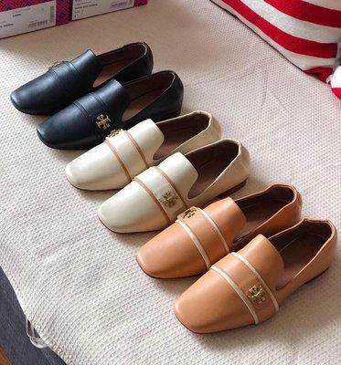 【全新正貨私家珍藏】TORY BURCH Ruby 15mm Loafer 牛皮低跟舒適休閒福樂鞋((3色現貨))