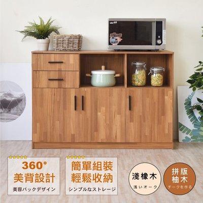 《HOPMA》工業風三門二抽二格廚房櫃/收納櫃/美背PC-D-C186