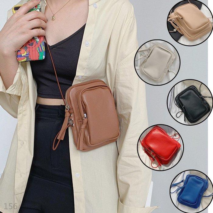 【免運】韓版 皮革 手機包 側背包 斜背包 肩背包 單肩包 女包 小包 零錢包 包包 女生包包 護照包 出國旅行 錢包