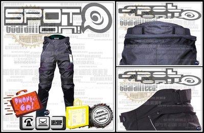 Spot ON - DK006 防摔褲...