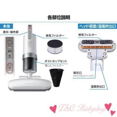 💖日本 IRIS OHYAMA 超輕量除蟎吸塵器  IC-FAC2 水貨無保養💖