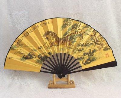 中國風高檔絹布折扇 10吋(part-1)