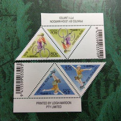 【大三元】紐澳郵票-063紐西蘭 孩子健康營-新票2全二方連-原膠上品