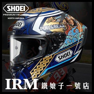 【鐵娘子一號店】日本SHOEI X-14 X-Spirit MARQUEZ MOTEGI3 安全帽 限定MM93 祭典帽