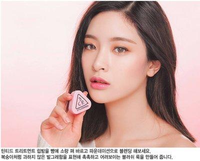 【韓國媳婦的百寶箱】 TINTED TREATMENT LIP BALM變色護唇膏