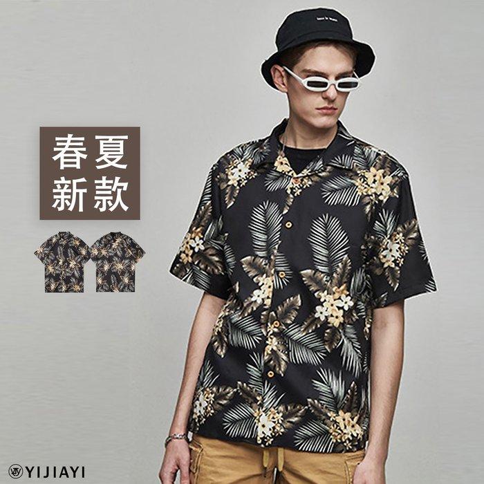 【現貨】【YIJIAYI】復古 花卉 印花 OVERSIZE 寬鬆 男式 短袖 襯衫 (0725)