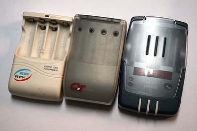 ☆手機寶藏點☆ 電池充電器 四號 功能正常 歡迎貨到付款 PP275