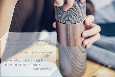 全陶瓷內膽保溫瓶