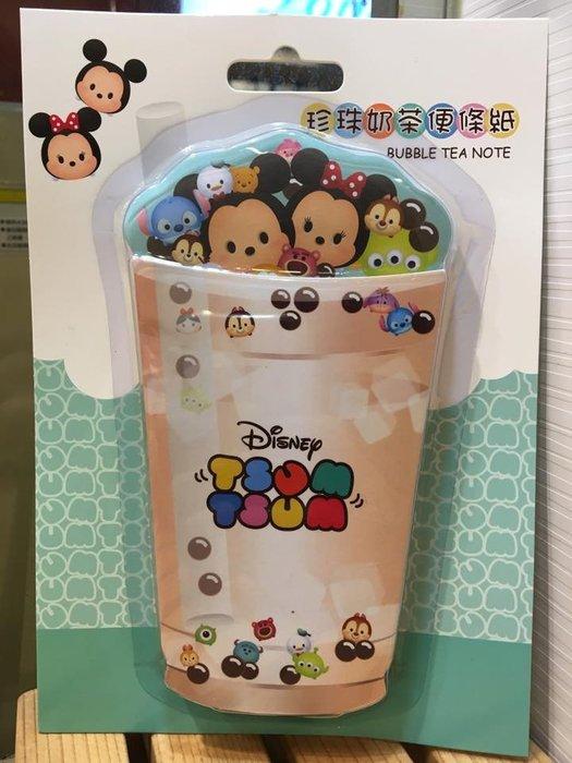 阿虎會社【D - 005】正版 迪士尼 珍珠奶茶造型 便條紙 便利貼 文具用品 tsumtsum 米奇米妮