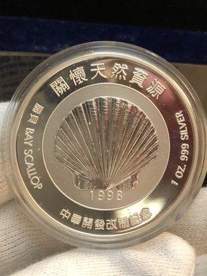很美滿~送幸福絕版精品阿公的收藏日本茶道具頂級中華開發1998一盎司 開運茶室擺件禪意裝飾藝術品【】來撿便宜💦💖💥
