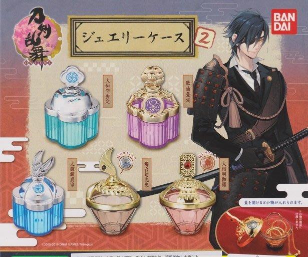 【奇蹟@蛋】BANDAI(轉蛋)刀劍亂舞珠寶盒P2 全5種整套販售  NO:5765