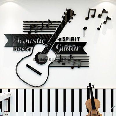 音樂教室 吉他 拍照道具 網美牆 壁貼 卡通 3D立體壓克力壁貼