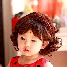 水媚兒假髮E-1♥新款兒童假髮 時尚動感 ♥ 現貨或預購