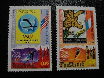 【大三元】非洲郵票-赤道幾內亞郵票~銷戳票2枚(1)