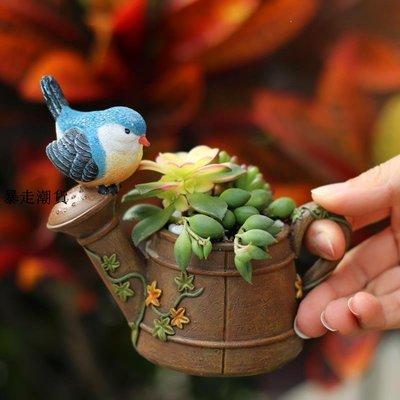 精選 創意美式鄉村復古小鳥花灑多肉植物花盆陽臺桌面個性裝飾多肉花器