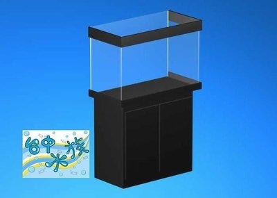 [ 台中水族 ] 3尺強化缸+貼皮木心板雙門架 特訂品