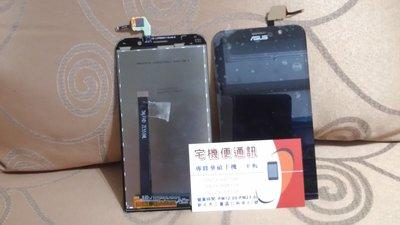 ☆華碩手機專修☆ASUS Zenfone 2 ZE551ML/Z00AD全新原廠螢幕.面板總成.破裂 觸控不良 故障維修