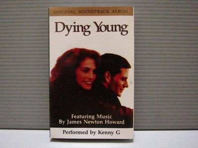 Dying Young- I'll Never Leave You 伴你一生 電影原聲帶 有現貨 無黴 原殼錄音帶卡帶