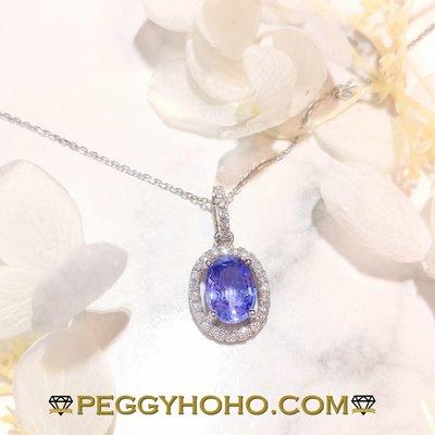 【Peggyhoho】 全新18K白金94份藍寶石配9份真鑽石吊咀|Sapphire | 矜貴天然藍寶石