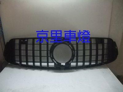 京里車燈專網 賓士 W253 GLC AMG 小改款 2019 2020 19 20年 GT 水箱護罩 直條 直立