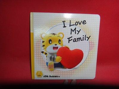 【愛悅二手書坊 O-04】I Love My Family     倍樂生