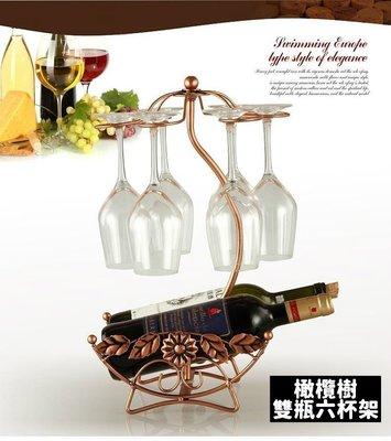 橄欖樹紅酒架 紅酒座 創意酒架 葡萄酒架 酒架 紅酒支架 水晶杯架 玻璃杯架 葡萄酒杯架 藝術品 家居禮品