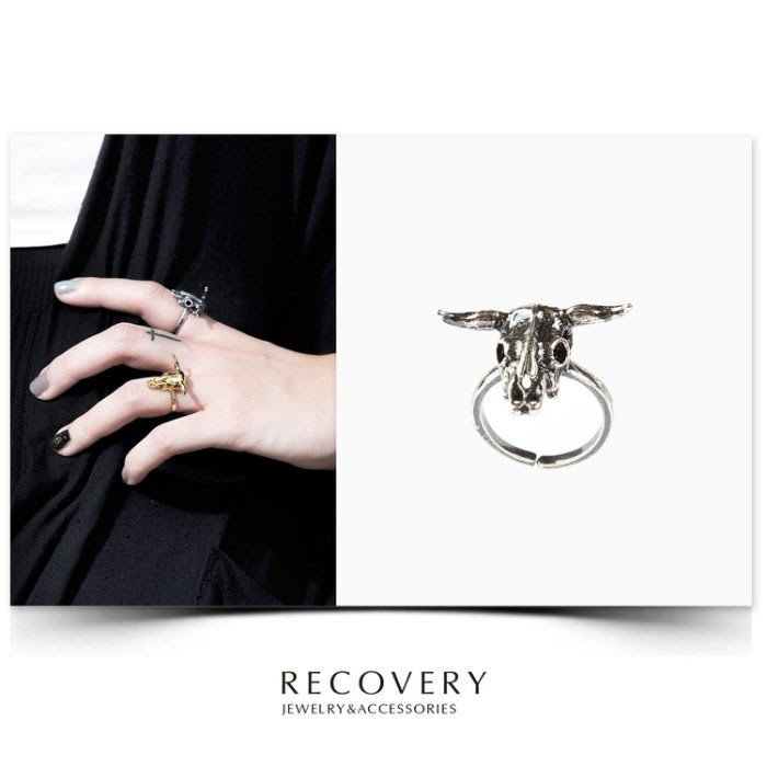 美國東村【Recovery】Bovine Skull Ring  牛頭骨 戒指 ( 亮金 / 古銀 )