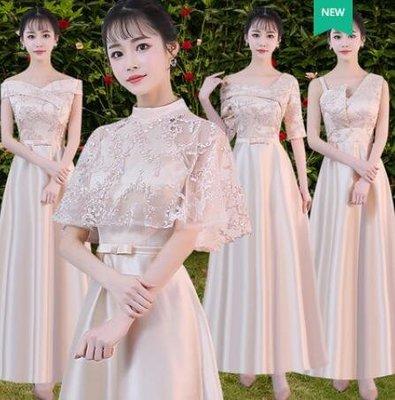婚禮洋裝 長禮服 伴娘服 長款新款姐妹裙團閨蜜生日聚會晚禮服 香槟色女顯瘦洋裝 尾牙禮服 支持定做—莎芭