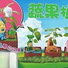全家 KOBITOS 農場物語2 醜比頭在我家蔬果植栽6款