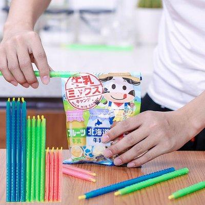 【berry_lin107營業中】密封夾封口夾食品奶粉零食薯片袋子食物棒封口條塑料袋夾子封袋器