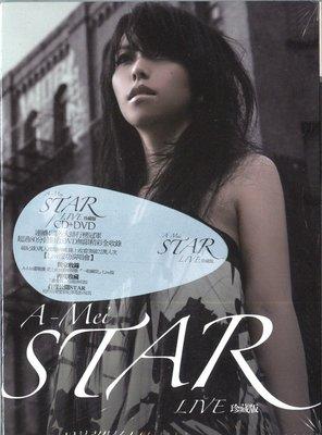 華納唱片~張惠妹 / STAR Live 珍藏版CD+DVD【全新未拆】