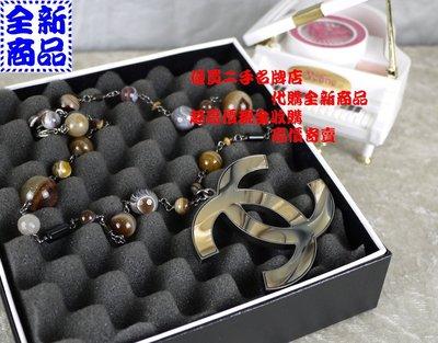 優買二手精品名牌店 CHANEL 限量 半 寶石 珍珠 形 瑪瑙 珠 雙C LOGO 小香 項鍊 香奈兒 頸 鍊 全新